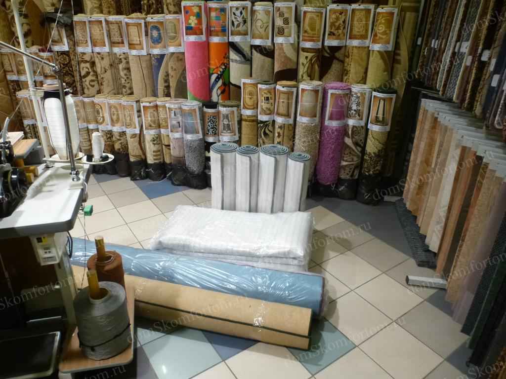 Оверлок для ковров